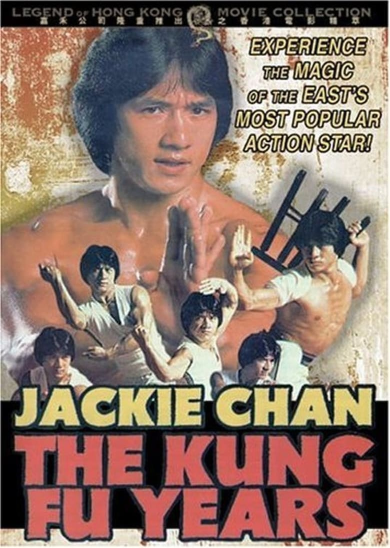 Jackie Chan - The Kung Fu Years (2000)