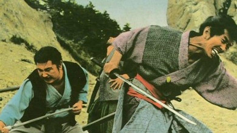 Film 賞金稼ぎ Teljes Átmásolás