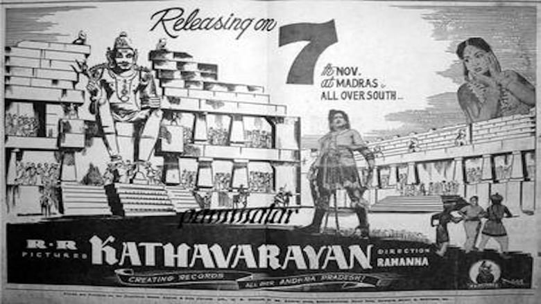 Watch Kathavarayan 1337 X movies
