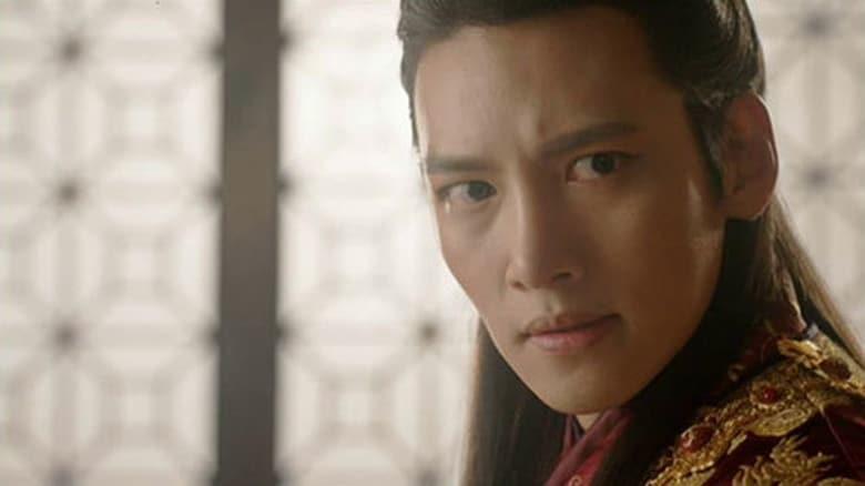 Empress Ki Season 1 Episode 44