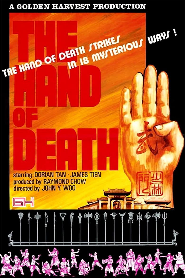 Hand of Death (1976)