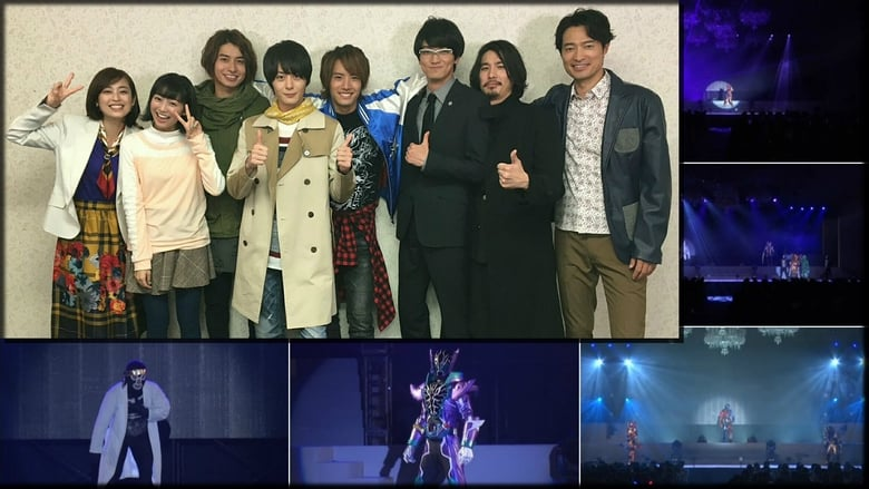 Watch Kamen Rider Build: Special Event free