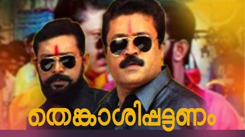 Watch Thenkasipattanam free