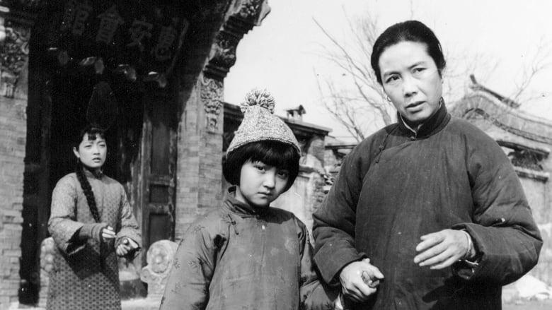 My+Memories+of+Old+Beijing