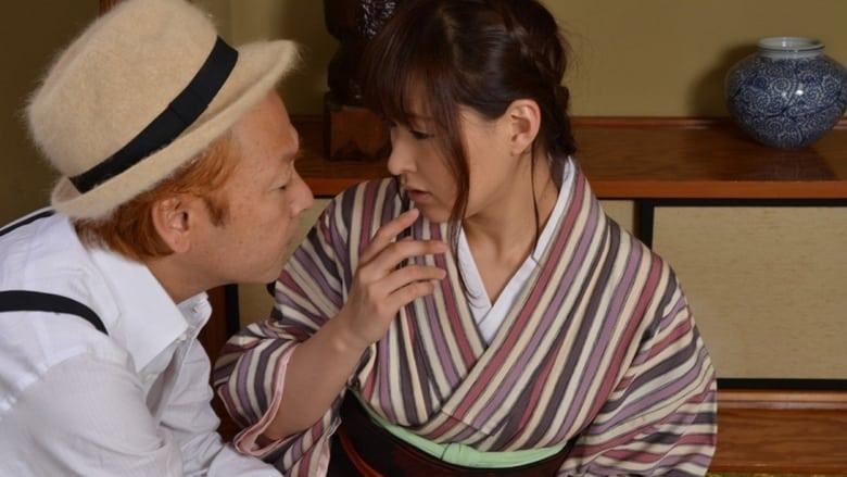 Watch Namameki wafuku tsuma no chitai free