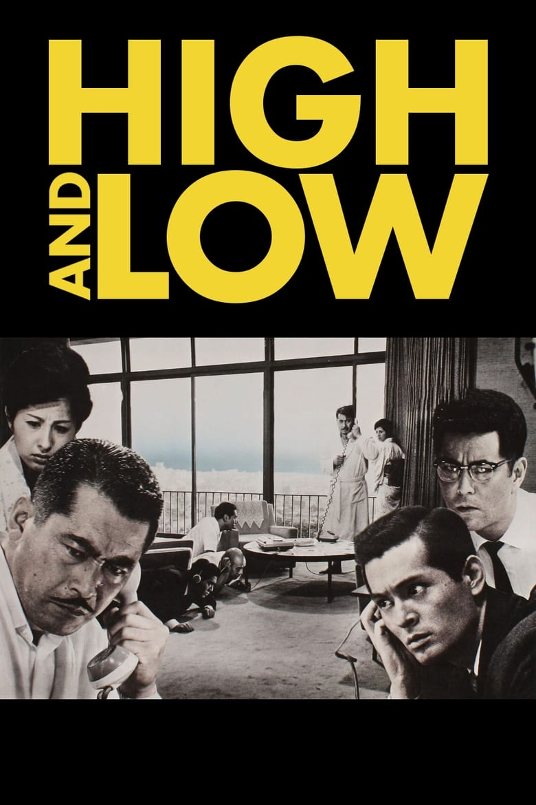 High and Low - poster