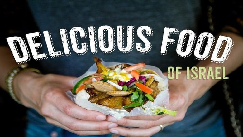 Delicious+Food+en+Isra%C3%ABl