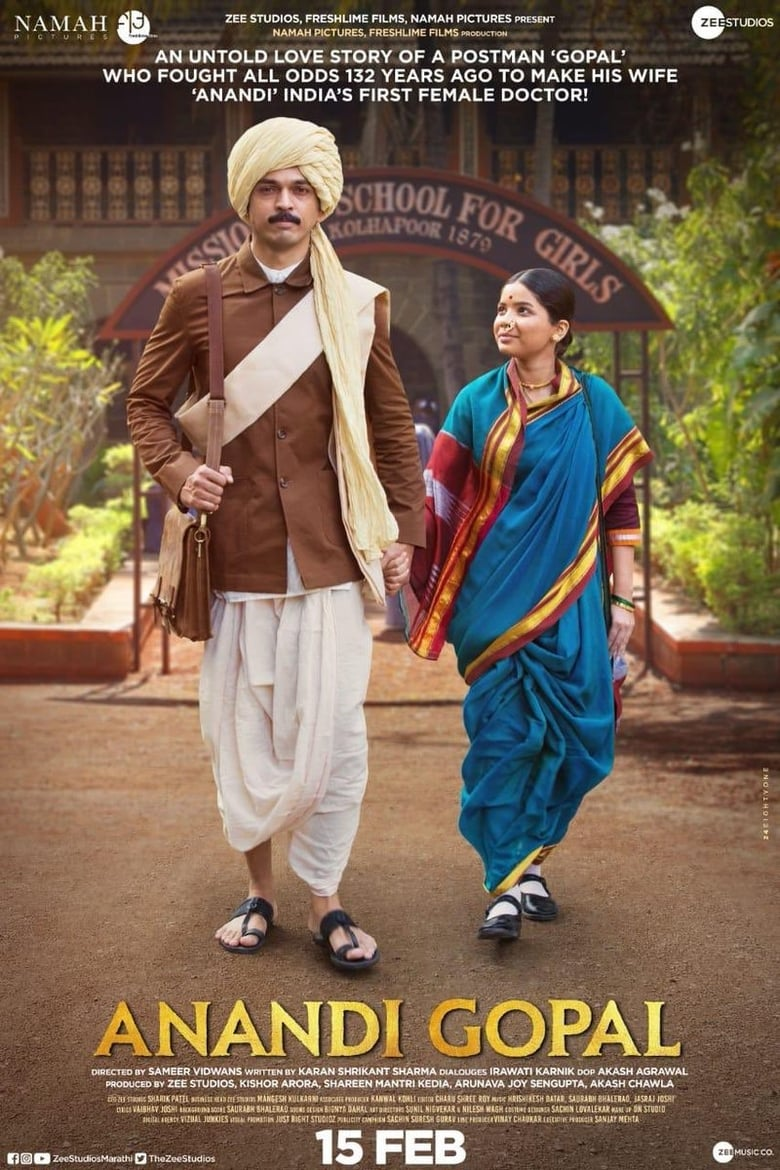 Anandi Gopal Movie Marathi Watch Online