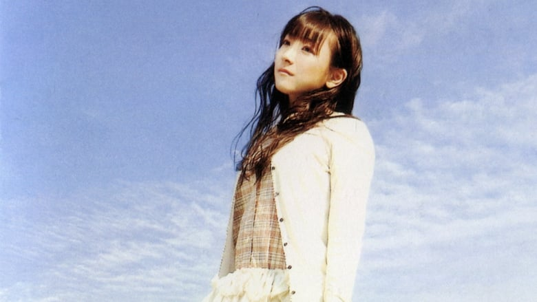yui horie CLIPS 1