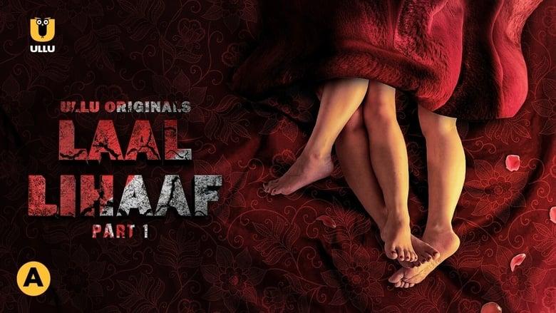 مشاهدة مسلسل Laal Lihaaf مترجم أون لاين بجودة عالية
