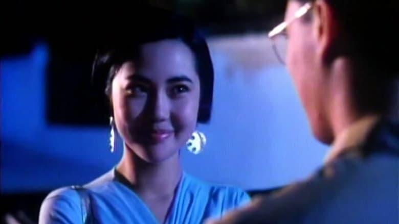 Watch The Girls from China Putlocker Movies