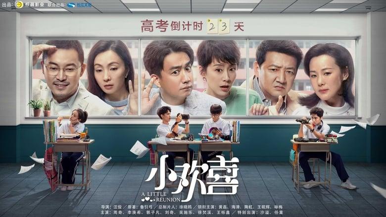 مشاهدة مسلسل A Little Reunion مترجم أون لاين بجودة عالية