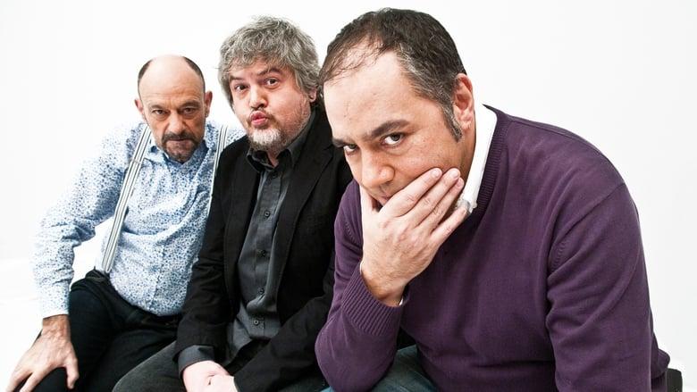 مشاهدة مسلسل Ilustres Ignorantes مترجم أون لاين بجودة عالية
