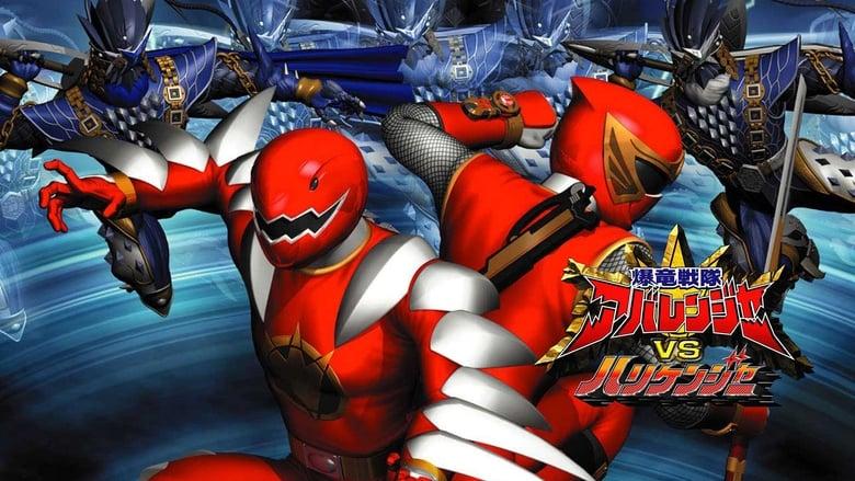 Watch Bakuryuu Sentai Abaranger vs. Hurricaneger Putlocker Movies