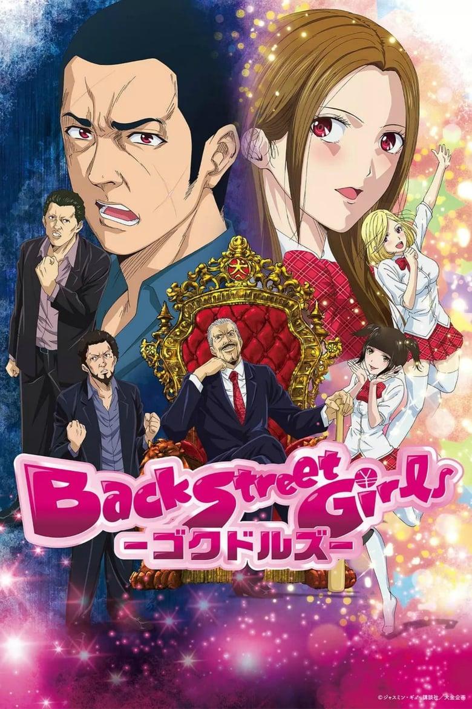 Back Street Girls -ゴクドルズ- (2018) - Gamato