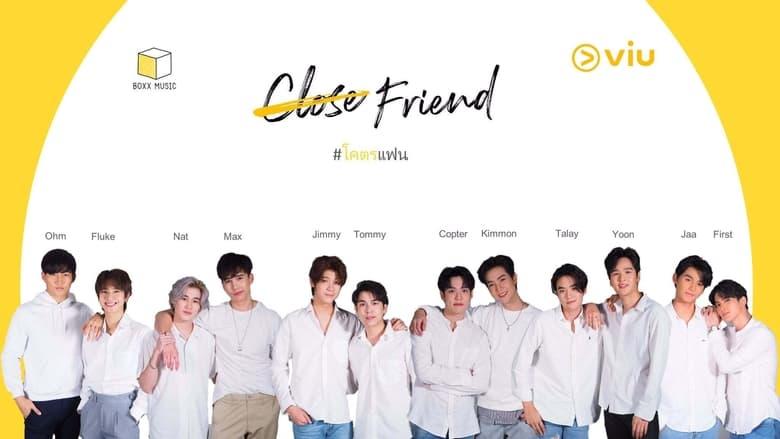 مشاهدة مسلسل Close Friend مترجم أون لاين بجودة عالية