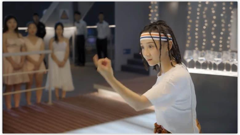 مشاهدة مسلسل Chasing Ball مترجم أون لاين بجودة عالية