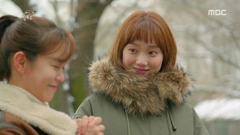 Weightlifting Fairy Kim Bok-Joo Season 1 Episode 14