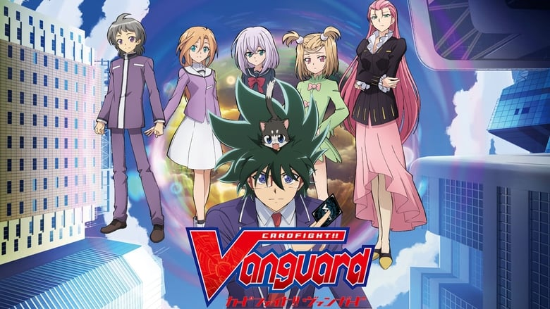 Cardfight%21%21+Vanguard%3A+Shinemon+Arc