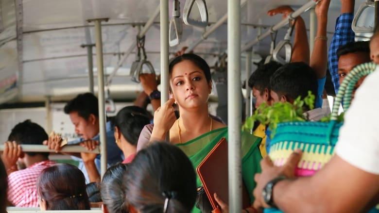 فيلم 36 Vayadhinile 2015 مترجم اونلاين