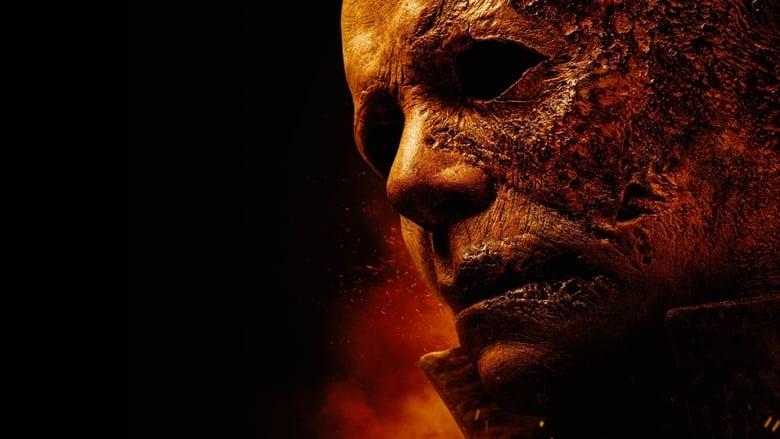 Хэллоуин убивает (2021)