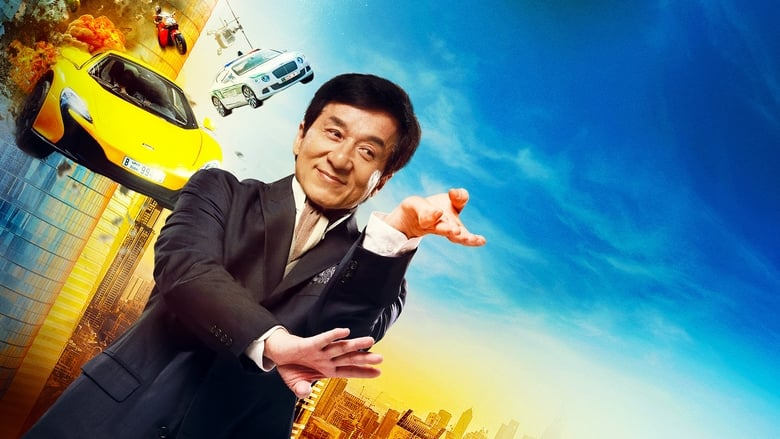 Kung Fu Yoga download and watch online free movie