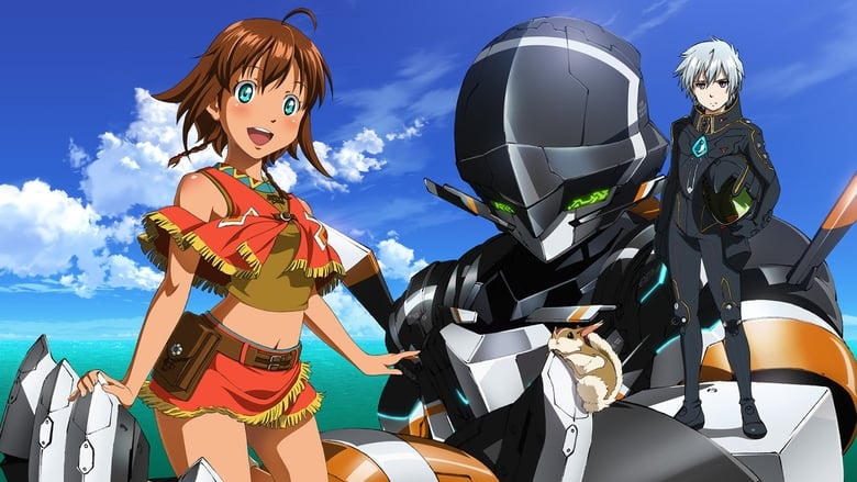 Gargantia+on+the+Verdurous+Planet