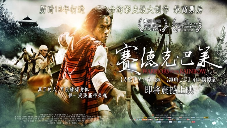 Voir Warriors of the rainbow streaming complet et gratuit sur streamizseries - Films streaming