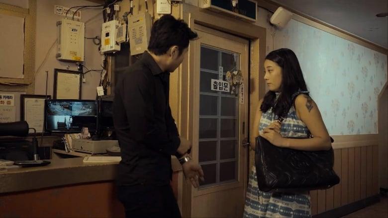 Prostitution (2016) Full Movie Watch Online Free Download