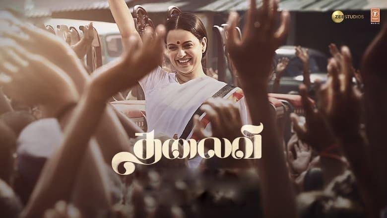 Thalaivi 2021 Hindi Movie HDRip – 720P | 1080P – 1 GB | 1.9 GB – Download & Watch Online