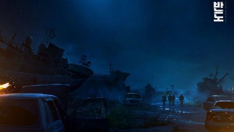 Estación Zombie 2 (2020)