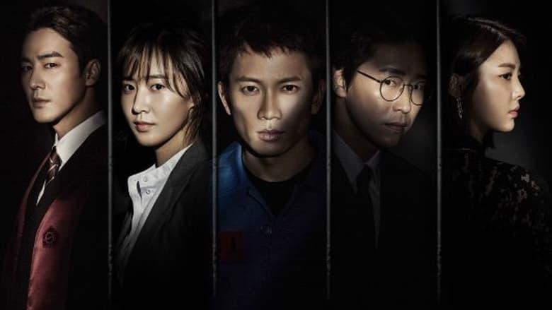 Defendant Season 1 Episode 1