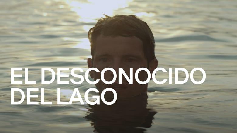 Um Estranho no Lago – Legendado