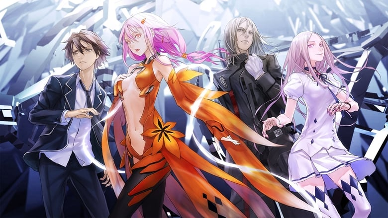 Guilty+Crown