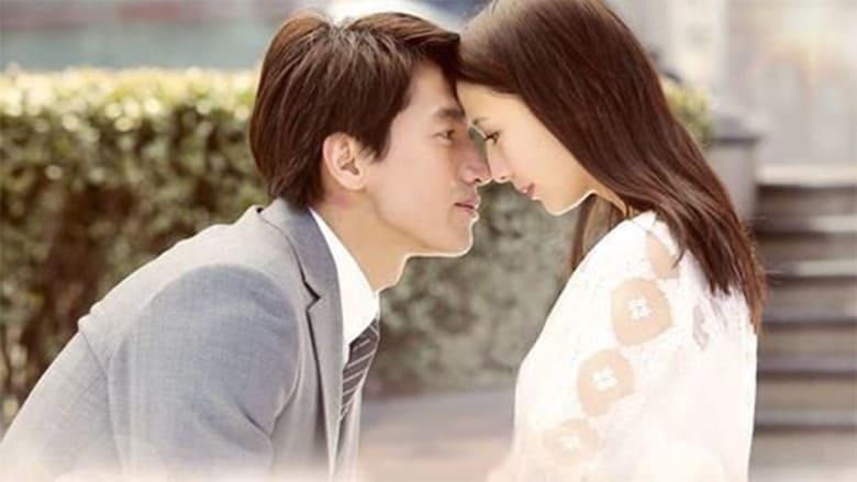 مشاهدة مسلسل Loving, Never Forgetting مترجم أون لاين بجودة عالية