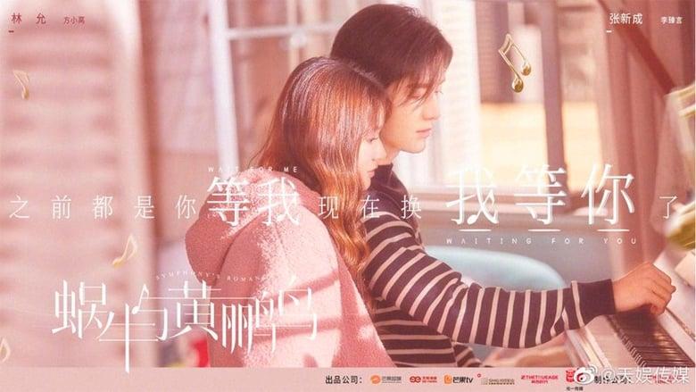مسلسل Symphony's Romance 2020 مترجم اونلاين
