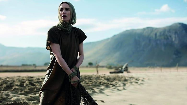 кадр из фильма Мария Магдалина