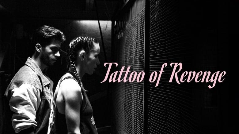 Rencor Tatuado