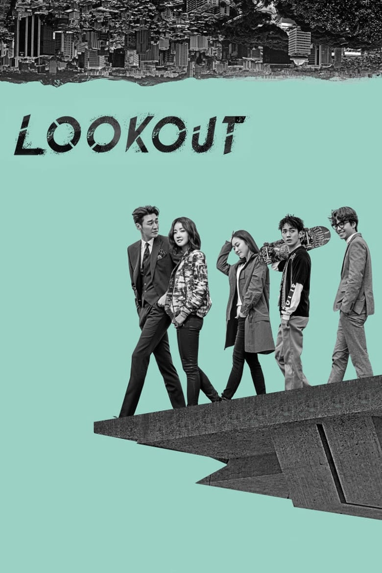 Lookout - poster