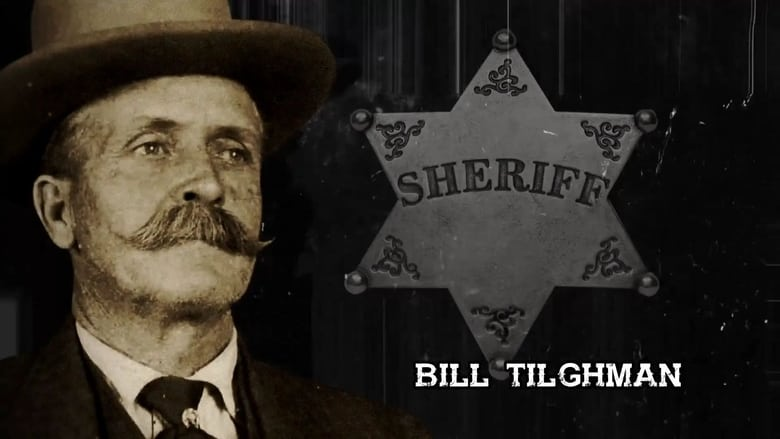Bill Tilghman and the Outlaws 2019