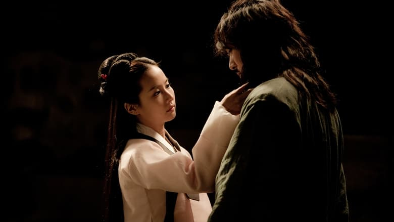 Download Film The Concubine 2012