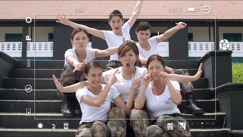 فيلم Special Female Force 2016 مترجم HD اون لاين