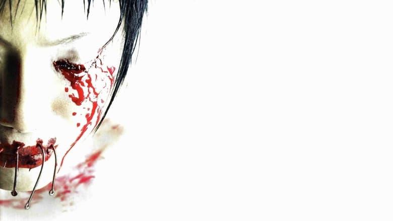 فيلم Art of the Devil 2 2005 مترجم اونلاين