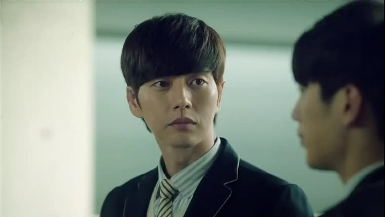 Cheese in the Trap Season 1 Episode 12