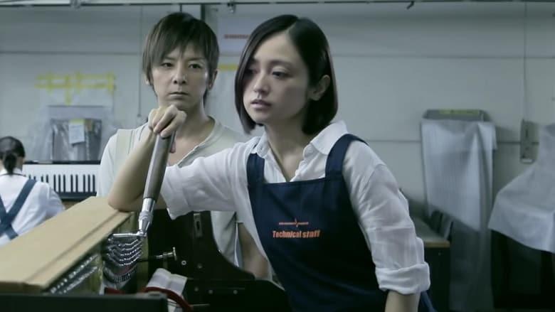 Watch Tokyo Decibels free