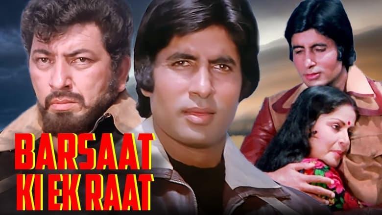 Watch Barsaat Ki Ek Raat Putlocker Movies