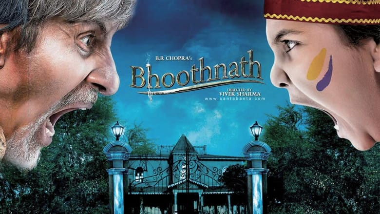 مشاهدة فيلم Bhoothnath 2008 HD مترجم اون لاين