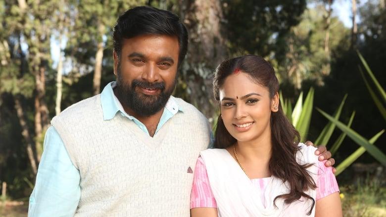 Asuravadham Movie Hindi Dubbed Watch Online