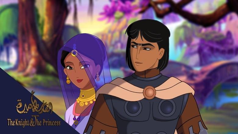 The Knight & The Princess (2019)