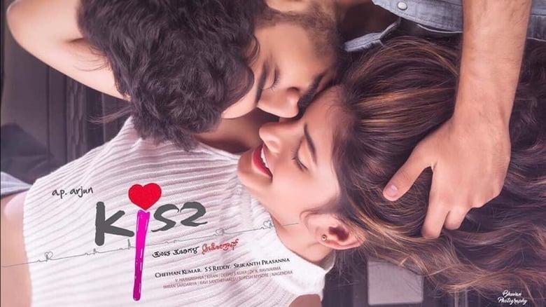Kiss (2020) Kannada HD Movie